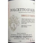 Consuming Dolcetto = Keeping it Real
